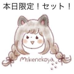 """Thumbnail of """"資材セット②"""""""