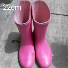 "Thumbnail of ""22センチ 日本製 長靴"""