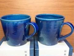 """Thumbnail of """"タリーズコーヒーマグカップ 信楽焼マグ〔 ブルー〕2個セット"""""""