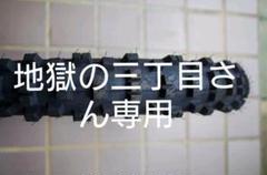 "Thumbnail of ""シンコー F524X 80/100-21 エンデューロタイヤ 未使用品"""