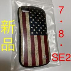 "Thumbnail of ""ストライプ 星 アメリカ 国旗 レトロ プリント iPhone 7 8 SE2"""