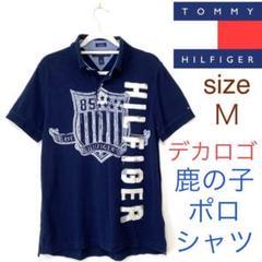 """Thumbnail of """"TOMMY HILFIGER トミーヒルフィガー デカロゴ 鹿の子 ポロシャツ"""""""