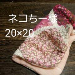 """Thumbnail of """"【ネコちー様】"""""""