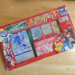 "Thumbnail of ""ポケットモンスターAG  人生ゲーム"""