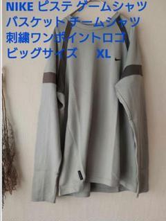 "Thumbnail of ""NIKEナイキ ピステ ゲームシャツ バスケ チームシャツ 刺繍ワンポイントロゴ"""