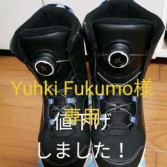 "Thumbnail of ""Kissmarkスノボードブーツ24~24.5cm"""