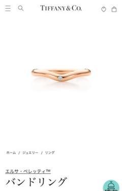 "Thumbnail of ""ティファニー Tiffany ダイヤモンド カーブド バンド リング k18PG"""