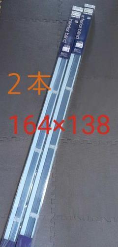 "Thumbnail of ""ブラインド 164×138㎝ 2本 ブルー 人気メーカ トーソー 頑丈 アルミ"""