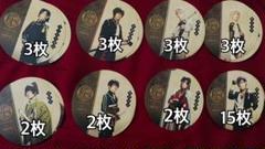 "Thumbnail of ""刀ミュ 歌合 アニカフェ コースター 33枚セット"""