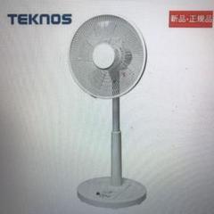 """Thumbnail of """"【8月特価】TEKNOS テクノスリビング扇風機/KI-1781"""""""