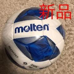 """Thumbnail of """"サッカーボール5号球 モルテンヴァンタッジオ5000"""""""