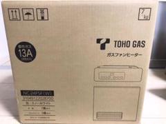 """Thumbnail of """"ガスファンヒーター NC24FSF  東邦ガス ガスコード 5m"""""""