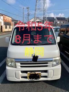 """Thumbnail of """"ホンダ HONDA バモス ターボ"""""""