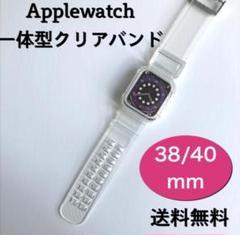 """Thumbnail of """"AppleWatch アップルウォッチバンド ベルト クリア 透明 一体型"""""""