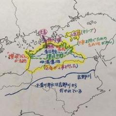 "Thumbnail of ""中学受験 社会 地理 白地図 手作り コピー版"""