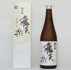 "Thumbnail of ""日本酒 朝日酒造 大吟醸 飛天楽 720ml 朝日山 久保田"""