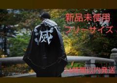 """Thumbnail of """"鬼滅の刃 ポンチョ 限定 コラボ atmos オリジナルグッズ フリーサイズ"""""""
