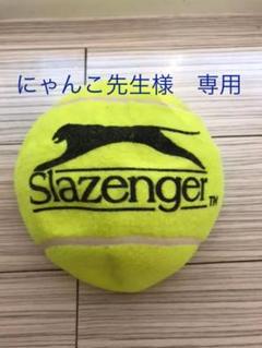 "Thumbnail of ""ビッグテニスボール slazenger"""