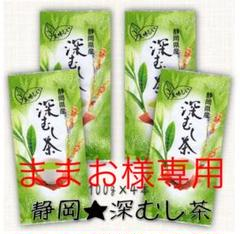 "Thumbnail of ""深むし茶 静岡茶 100g4本"""