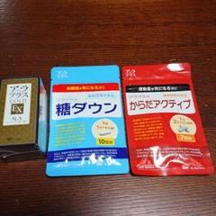 """Thumbnail of """"アラプラスGOLD EX・糖ダウン・からだアクティブ"""""""