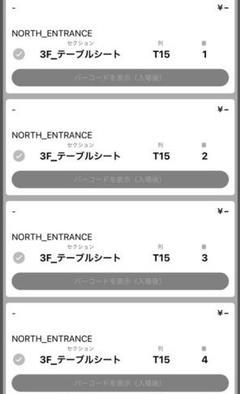 "Thumbnail of ""琉球 vs 富山 5.15 テーブルシート"""