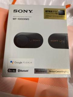 "Thumbnail of ""SONY WF-1000XM3 中古傷あり"""