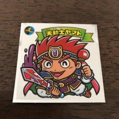 """Thumbnail of """"ビックリマンシール 天動士ヤマト"""""""