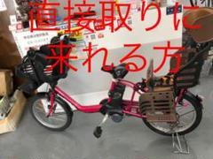 """Thumbnail of """"電動アシスト子供載せ自転車"""""""
