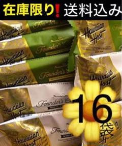 """Thumbnail of """"ハワイアンホースト マカダミア 抹茶 ホワイトバー16袋"""""""