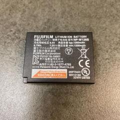 """Thumbnail of """"フジフィルムのデジタルカメラ用バッテリー  NP-W126S"""""""