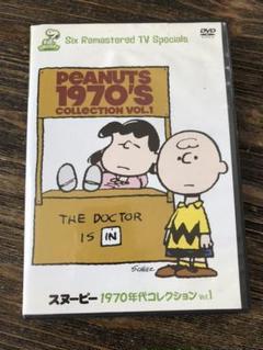 "Thumbnail of ""スヌーピー 1970年代コレクション Vol.1〈2枚組〉"""