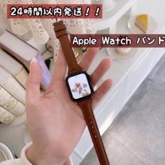 "Thumbnail of ""アップルウォッチバンド ブラウン レザーバンド 38mm/40mm  本革"""