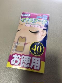 "Thumbnail of ""マウステープ お徳用 40枚"""