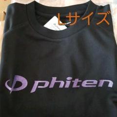 """Thumbnail of """"ファイテン ラメ 半袖 Tシャツ M"""""""