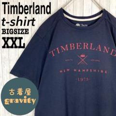 """Thumbnail of """"【ビッグサイズ】ティンバーランド☆tシャツ  半袖 カレッジロゴ アーチロゴ"""""""