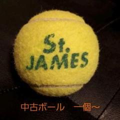 """Thumbnail of """"【使用済】中古テニスボール 1個~"""""""