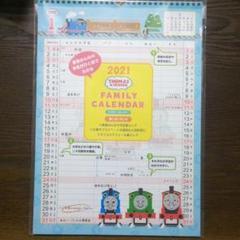 """Thumbnail of """"きかんしゃトーマスカレンダー、ファミリーカレンダー"""""""