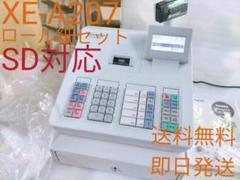 "Thumbnail of ""SHARPレジスターXE-A207  中古品"""