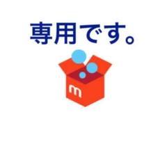 """Thumbnail of """"プールバッグ"""""""