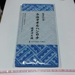 "Thumbnail of ""鬼滅の刃 嘴平伊之助 今治タオルハンカチ"""