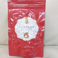 """Thumbnail of """"未開封【べにふうき】紅茶ティーバッグ 新品"""""""