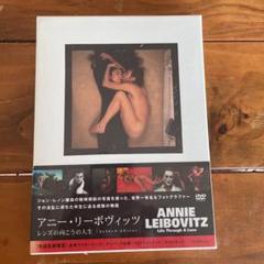 """Thumbnail of """"アニー・リーボヴィッツ レンズの向こうの人生 コレクターズ・エディション('0…"""""""
