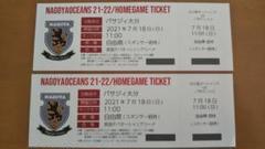 "Thumbnail of ""7/4 名古屋オーシャンズ vs エスポラーダ北海道 自由席観戦チケット2枚"""