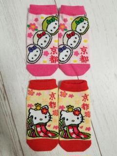 """Thumbnail of """"キティ 靴下 京都 13cm〜18cm 2足セット サンリオ"""""""