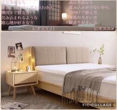 """Thumbnail of """"【高級ホテルの寝心地♪❤️3cm低反発+4cm高反発の2層構造‼️】マットレス"""""""