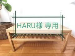 "Thumbnail of ""カリモク家具 ローテーブル TU3100"""