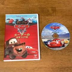 """Thumbnail of """"カーズ3 メーターの世界つくり話 DVD クロスロード"""""""