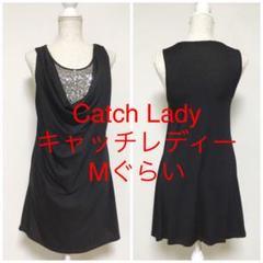 """Thumbnail of """"☆Catch Lady☆キャッチレディー☆スパンコールが豪華なワンピース☆ドレス"""""""