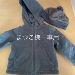 """Thumbnail of """"パーカー 帽子 リバーシブルジャンバー冬用"""""""