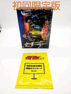 "Thumbnail of ""怪物くん DVD-BOX〈6枚組〉初回限定版"""